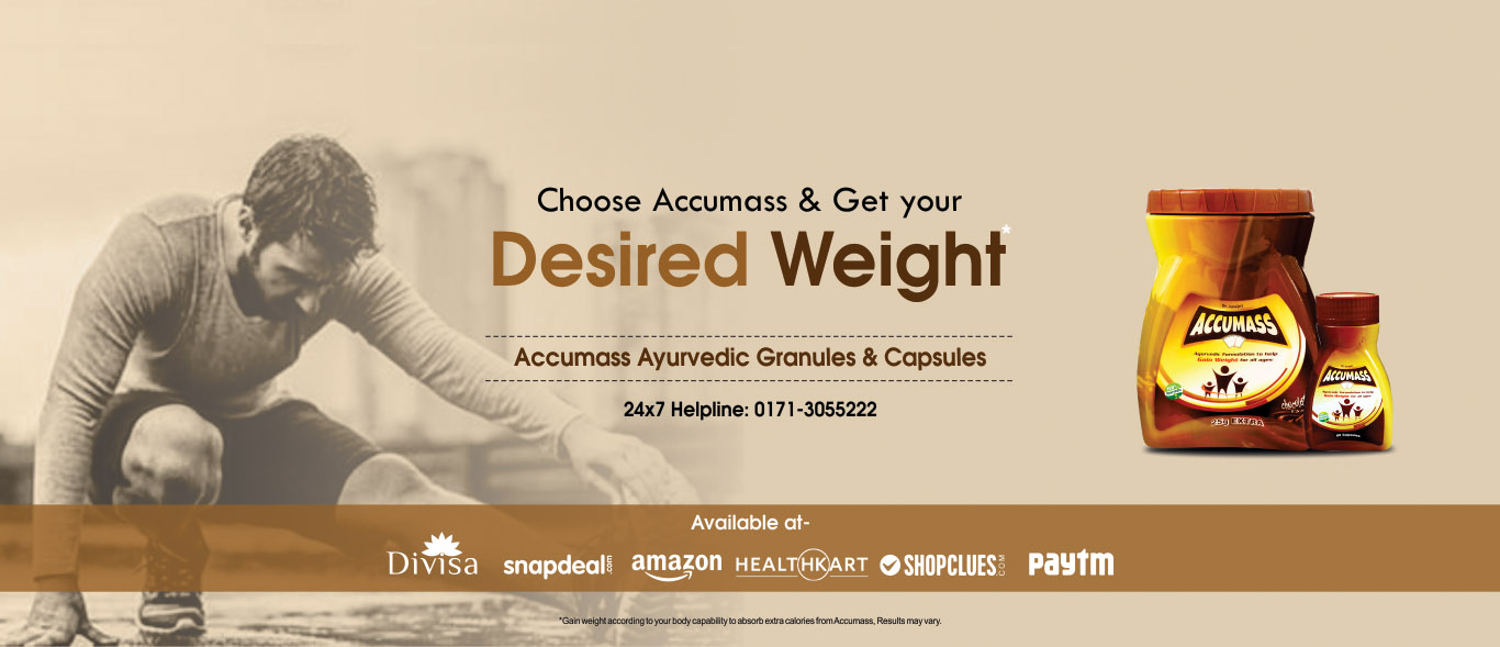 accumass-best-weight-gain-supplements-buy-online
